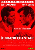 Sweet Smell of Success - French Movie Poster (xs thumbnail)