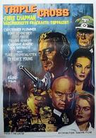 Triple Cross - Swedish Movie Poster (xs thumbnail)