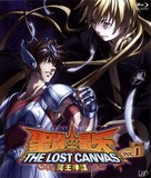 """Seinto Seiya: The Lost Canvas - Meio Shinwa"" - Japanese Blu-Ray movie cover (xs thumbnail)"