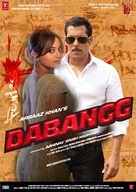 Dabangg - Indian DVD cover (xs thumbnail)
