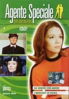 """""""The Avengers"""" - Italian DVD cover (xs thumbnail)"""