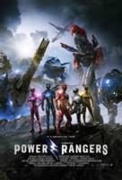 Power Rangers - Lebanese Movie Poster (xs thumbnail)
