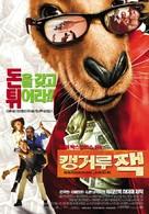 Kangaroo Jack - South Korean Advance poster (xs thumbnail)