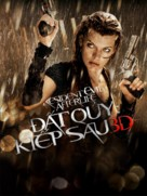 Resident Evil: Afterlife - Vietnamese Movie Poster (xs thumbnail)