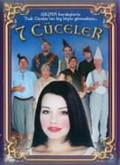 7 Zwerge - Turkish Movie Cover (xs thumbnail)