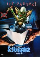 Gremlins - Hungarian Movie Cover (xs thumbnail)