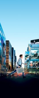 The Secret Life of Walter Mitty - Key art (xs thumbnail)