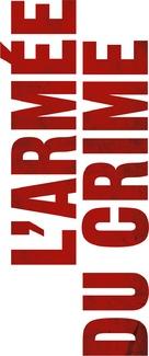 L'armée du crime - French Logo (xs thumbnail)