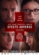Side Effects - Romanian Movie Poster (xs thumbnail)