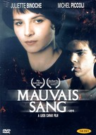 Mauvais sang - South Korean DVD cover (xs thumbnail)