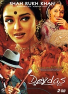 Devdas - Polish DVD cover (xs thumbnail)