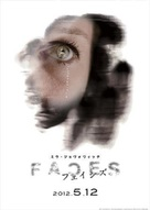 Faces in the Crowd - Japanese Movie Poster (xs thumbnail)