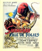 The Shanghai Gesture - Belgian Movie Poster (xs thumbnail)