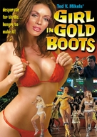 Girl in Gold Boots - DVD cover (xs thumbnail)