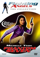 7 jin gong - German DVD cover (xs thumbnail)