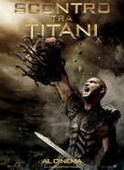Clash of the Titans - Italian Movie Poster (xs thumbnail)