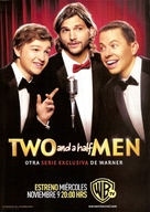 """""""Two and a Half Men"""" - Argentinian poster (xs thumbnail)"""