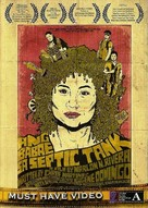 Ang babae sa septic tank - Philippine Movie Cover (xs thumbnail)