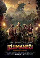Jumanji: Welcome to the Jungle - Serbian Movie Poster (xs thumbnail)