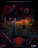 """Stranger Things"" - Indonesian Movie Poster (xs thumbnail)"