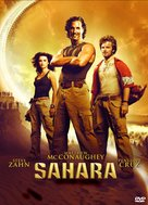Sahara - Movie Cover (xs thumbnail)