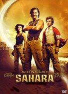 Sahara - Movie Cover (xs thumbnail)