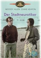 Annie Hall - German Movie Cover (xs thumbnail)