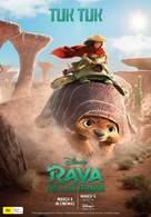 Raya and the Last Dragon - Australian Movie Poster (xs thumbnail)