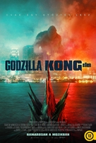 Godzilla vs. Kong - Hungarian Movie Poster (xs thumbnail)