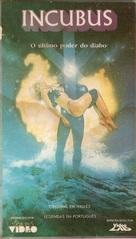 Incubus - Brazilian VHS cover (xs thumbnail)