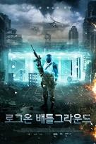 The Call Up - South Korean Movie Poster (xs thumbnail)