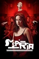 Suspiria - German Movie Cover (xs thumbnail)
