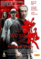 Wu xia - Australian Movie Poster (xs thumbnail)