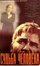 Sudba cheloveka - Russian Movie Poster (xs thumbnail)