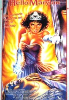 Hello Mary Lou: Prom Night II - French VHS cover (xs thumbnail)