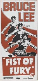 Jing wu men - Australian Movie Poster (xs thumbnail)