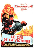 Battle Cry - French Movie Poster (xs thumbnail)