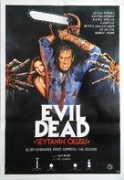 The Evil Dead - Turkish Movie Poster (xs thumbnail)