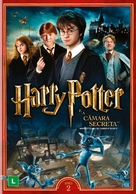 Harry Potter and the Chamber of Secrets - Brazilian DVD movie cover (xs thumbnail)