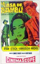 House of Bamboo - Spanish Movie Poster (xs thumbnail)