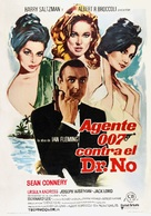 Dr. No - Spanish Movie Poster (xs thumbnail)