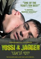 Yossi & Jagger - Movie Cover (xs thumbnail)