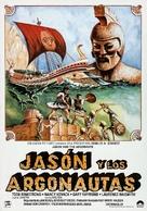 Jason and the Argonauts - Spanish Movie Poster (xs thumbnail)