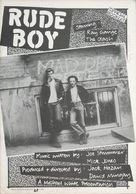 Rude Boy - British Movie Poster (xs thumbnail)