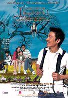 Tung mung kei yun - Thai poster (xs thumbnail)