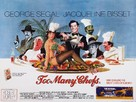 Who Is Killing the Great Chefs of Europe? - British Movie Poster (xs thumbnail)