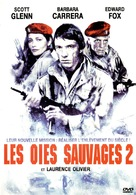 Wild Geese II - French DVD cover (xs thumbnail)