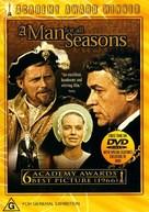 A Man for All Seasons - Australian DVD cover (xs thumbnail)