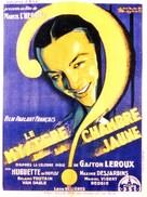 Le mystère de la chambre jaune - French Movie Poster (xs thumbnail)