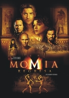 The Mummy Returns - Argentinian DVD cover (xs thumbnail)